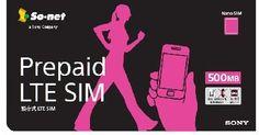 ソネット、訪日外国人向けにプリペイドSIMを機内販売