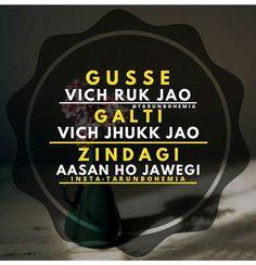 Sikh Quotes, Gurbani Quotes, Desi Quotes, Hurt Quotes, Qoutes, Punjabi Attitude Quotes, Punjabi Love Quotes, Good Thoughts Quotes, Love Me Quotes
