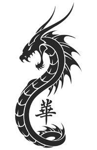 Black <b>Dragon</b> <b>Chinese</b> <b>writing</b> | TattooForAWeek.com - Temporary Tattoos ...