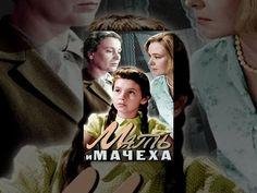 Мачеха (1973) Драма - YouTube