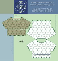I started to crochet hexagons for my daughter's vest without an idea how I will join them to make a vest. I thought, I will crochet some hexagons and I will try to join them somehow. Sadly, t… Débardeurs Au Crochet, Crochet Diagram, Crochet Chart, Filet Crochet, Crochet Jacket, Crochet Blouse, Crochet Designs, Crochet Patterns, Crochet Symbols