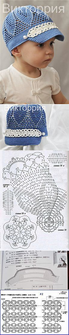 Instructions for this adorable hat!