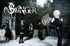 After being without a vocalist since May, Slinger will be going on hiatus after their live performance on July 25, 2015.