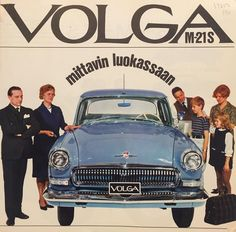 Референсы МАТ Hijab hijab in congress Back In The Ussr, Car Restoration, Car Posters, Blue Dream, Love Car, Retro Cars, Welcome To Reality, Vintage Advertisements, Car Pictures