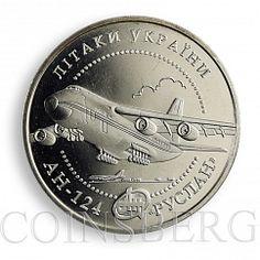 Ukraine 5 UAH Ruslan` AN-124 aircraft, Aviation Antonov Big Aircraft, 2005 Coin