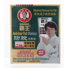 Beauty Set  Bawang Antihair Fall Shampoo Professional Full Pack 200ml Antihair Fall  Antihair Fall Conditioner 80g Free Facial Hair Epicare Spring A1Remover -- You can get additional details at the image link.
