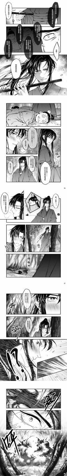 Manga Love, Anime Love, Anime Fanfiction, Shounen Ai Anime, Chibi Sketch, Chinese Cartoon, The Grandmaster, Miyazaki, Anime Chibi