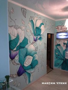 Art deco flowers drawing ideas 42 ideas for 2019 Room Wall Painting, Mural Wall Art, Mural Painting, Deco Design, Wall Design, Art Deco Flowers, Diy Bedroom Decor, Wall Decor, Diy Wall