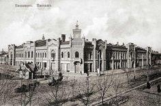 Chişinău, oraşul meu: Fotografi şi atelierele fotografice din Chişinău
