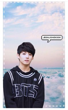 Jungkookie wallpaper