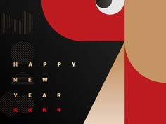 2018 The year of Dog – Chinese New Year 2018 The year of Dog – Chinese New Year Chinese New Year Poster, Chinese New Year Design, Chinese New Year Card, New Years Poster, New Year Diy, New Year 2020, Happy New Year, New Year Anime, New Year Banner