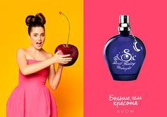 Oh-la-la! Чёрная вишня в окружении страстных нот орхидеи кружит голову! Весна? Не совсем… Это парфюм «Secret Fantasy» от AVON!