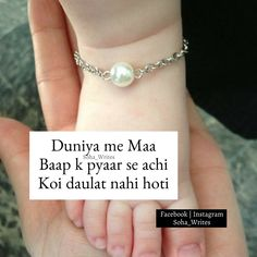 New Quotes Family Islam 21 Ideas Love My Parents Quotes, Mom And Dad Quotes, I Love My Parents, Daughter Love Quotes, Family Love Quotes, Love U Mom, Father Quotes, True Love Quotes, New Quotes