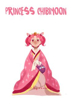 If Sailor Moon Was Set in Feudal Japan