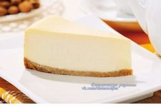 New-York Cheesecake New York Cheesecake is a hit of cheesecakes and perfect completion of any celebratory dinner. Despite the seeming simplicity and plainness, this dessert is firmly holding the palm of popularity among consumers. No Bake Desserts, Dessert Recipes, Russian Desserts, Low Fat Yogurt, Dukan Diet, Chocolate Desserts, Cheesecake Recipes, Cheesecakes, No Bake Cake