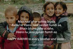 shayari,Hindi shayari on raksha bandhan, रक्षा बंधन शायरी, images on raksha bandhan, bhai behen ki shayari, bhai behen hindi quotes, भाई बहन हिंदी शायरी #rakshabandhan #raksha #bandhan #bhai #behen #rakhi #festival Raksha Bandhan Shayari, Rakhi Festival, Romantic Shayari, Beautiful Love, Hindi Quotes, Sisters, Movie Posters, Janus, Film Poster