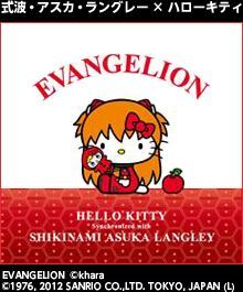 EVANGELION collaborate with HELLO KITTY.  AMAZING!!