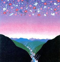 Dream imagery in Japanese illustration in the 70s and 80s - 50 Watts (Haunmo Sugiuura)