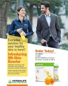 Herbalife Nutrition, Herbal Medicine, New Product, Healthy Skin, Herbalism, Health Fitness, Recipes, Recipies, Healthy Skin Care