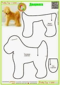 Sewing Stuffed Animals Just use the one pattern piece at the bottom of this pic. Plushie Patterns, Animal Sewing Patterns, Sewing Patterns Free, Free Sewing, Bear Patterns, Pattern Sewing, Sewing Stuffed Animals, Stuffed Animal Patterns, Dog Crafts