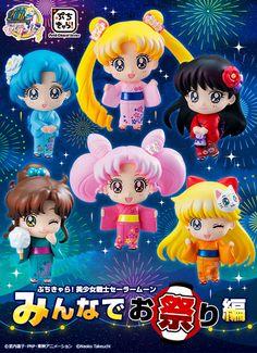 """sailor moon"" ""sailor moon figures"" ""petit chara"" ""sailor moon merchandise"" ""sailor moon toys"" festival yukata japan anime megahouse chibiusa makoto minako ami rei 2016 shop"