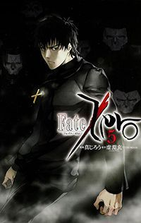 Fate/Zero Manga - Read Fate/Zero Online at MangaHere.co -- 4.85(105 votes) Bookmark Subscribe Comment Upload Alternative Name:フェイト/ゼロ Genre(s):Action, Fantasy, Romance, Supernatural, Tragedy Author(s):Nasu Kinoko, Nitro+, Type-moon, Urobuchi Gen Artist(s):Takeuchi Takashi Status:Ongoing Fate/Zero 7 will coming next Rank:2038th Anime:Watch Fate/Zero Episode Online Fate/Zero Manga Summary: Fate/Zero takes place ten years before the events in Fate/Stay Night, detailing the Fourth Holy Grail War…