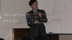 '허혈성 심질환의 심전도' 2016 '알기 쉬운 심전도' 전두수 교수 #1