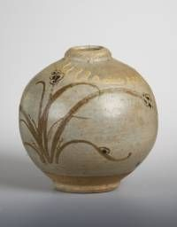 Bernard Leach – - 'Spherical Vase', © The estate of… Japanese Ceramics, Japanese Pottery, Ceramic Artists, Ceramic Painting, Art Installation, Ceramic Pottery, Pottery Art, Earthenware, Stoneware
