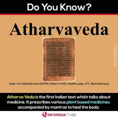 Gernal Knowledge, General Knowledge Facts, Knowledge Quotes, True Interesting Facts, Interesting Facts About World, Ancient Indian History, Crab Nebula, Amazing Science Facts, Hindu Quotes