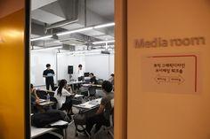 VIEWZIC GRAPHIC DESIGN & VJING WORKSHOP 2013, Sangsangmadang Academy