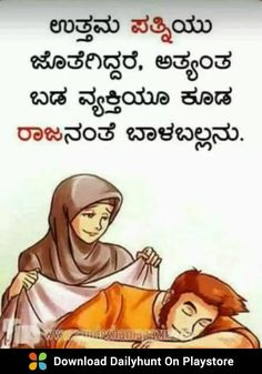 Life Lesson Quotes, Life Lessons, Bk Shivani Quotes, Best Quotes, Love Quotes, Couple Wedding Dress, Chanakya Quotes, Saving Quotes, Kids Fashion Boy