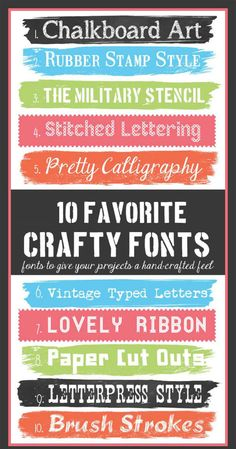 10 Favorite Crafty Fonts