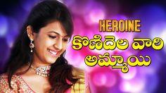 Naga Babu's Daughter Niharika To Turn Heroine