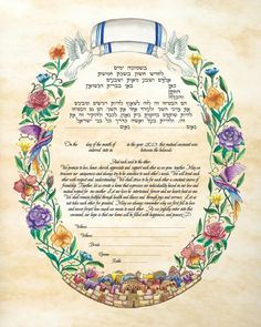 Ketubah marriage contract (Oval with Flowers ) personalization included by KetubahLA on Etsy