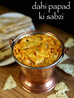 papad ki sabzi recipe, dahi papad sabzi, papad curry recipe with step by step photo/video. popular rajasthani cuisine curry prepared with fried papad Paneer Recipes, Veg Recipes, Curry Recipes, Indian Food Recipes, Vegetarian Recipes, Cooking Recipes, Recipies, Indian Food Vegetarian, Chapati Recipes