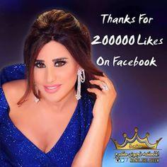 200،000 Likes On Facebook    https://m.facebook.com/najwathebest/  #najwakaram #nk   __    _ #BAMA2016PlatinumEdition_NajwaKaram  #beautiful #amazing #queen #lebanon #new  #jordan #jermany #new #pic #Sweden #like4like #iraq #دبي #العراق #لبنان #uae #instafashion  #likes #morning #fashionable  #following #beauty #stylist #fashion #instagram #styles