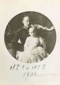 Prince Ivan Konstantinovich with his younger brother Prince Georgy.