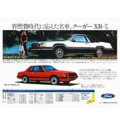 Adv giapponese degli anni 80: Fox-body Mustang e Mercury Cougar XR-7 #autounica