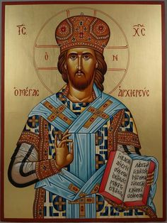 Hand-painted Byzantine icon of Christ the Great High Priest (Jesus Christ the Great Hierarch)