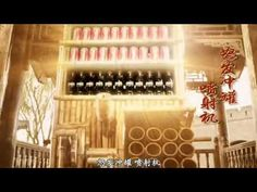 Coca Cola 4 minute TV spot in China - check this out, the bullets are Coke cans!