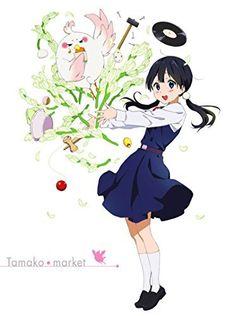たまこまーけっと デラ・モチマッヅィ ぬいぐるみ - http://anipon.pink/movie/?p=11297& #劇場公開アニメ