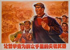 Chinese Propaganda Posters From The Cultural Revolution Ages, 1960s-1970s Chinese Propaganda Posters, Propaganda Art, Revolution Poster, Mao Zedong, Communist Propaganda, Tumblr, Tropical Art, Cultural, Chinese Art
