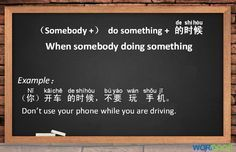 Chinese grammar points - Can you make a sentence using this pattern? #chinese…