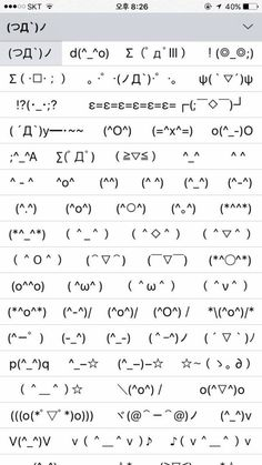 Funny Text Symbols 1 43 Pin by ★avocado Chan★ On Stuff for Texting Emoticons Text, Smileys, Funny Emoticons, Cool Text Art, Typed Emojis, Cool Text Symbols, Text Message Icon, Funny Emoji Texts, Keyboard Symbols