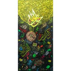 Artist: Javed Qamar,  Artwork Code: AC-JQ-017, Medium: Acrylics on Canvas, Size: 12 x 24 Inch, Link : http://www.artciti.com/index.php?route=product/product&path=165_162&product_id=825&limit=100