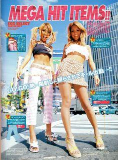 Gyaru Fashion, Harajuku Fashion, Retro Fashion, Fashion Outfits, Japanese Streets, Japanese Street Fashion, Tokyo Fashion, Asian Street Style, Asian Style