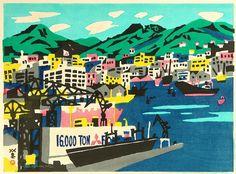 Kobe Harbour by Hide Kawanishi (1958).