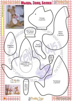 tuto pour faire une peluche souris, Free softie pattern , it is in Russian, that will make an interesting sewing adventure! Felt Patterns, Stuffed Animal Patterns, Sewing Patterns, Stuffed Animals, Pretty Toys Patterns, Softie Pattern, Free Pattern, Fabric Toys, Sewing Dolls