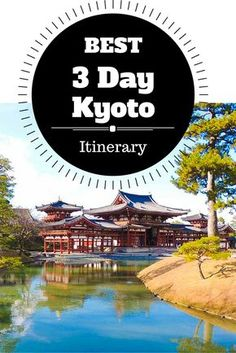 Did you know that Kyoto has 17 World Heritage Sites? How can you get the most out of Kyoto? Check out the best 3 day itinerary of Kyoto! #kyoto #japan