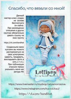 Вяжем куколку-сплюшу Соню. Авантюрка. | ♥ ♥ HandiHats ♥ ♥ by Katushka Morozova. Вязание